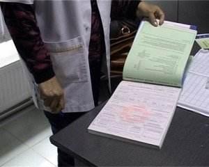 07.10. tipuri de concedii  - 07 - Tipuri de concedii care au legatura cu serviciile de medicina muncii